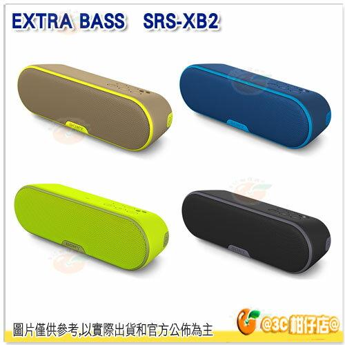 免運 SONY SRS-XB2 EXTRA BASS 台灣索尼公司貨 重低音 防水攜帶型藍芽喇叭 XB2 輕巧褐 放浪藍 青春黃 極速黑