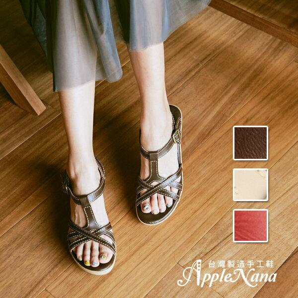 AppleNana。不敗夏日必備真皮編織楔型涼鞋【QG86091280】蘋果奈奈 0