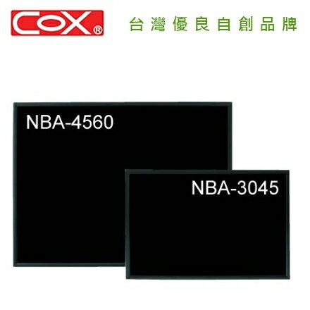 COX 三燕 NBA-3045 膠框鏡面磁性展示黑板 / 個