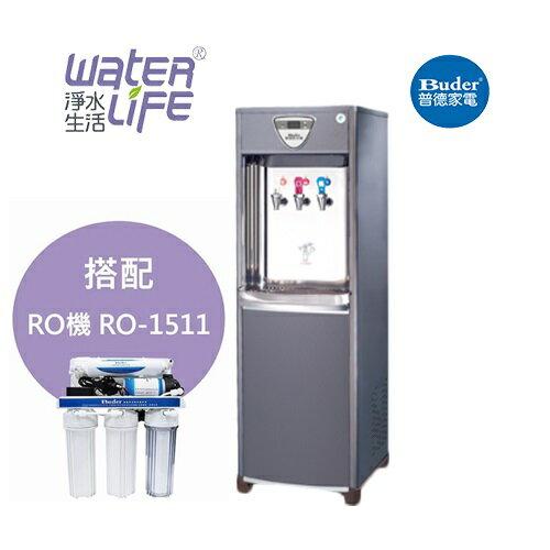 【淨水生活】《普德Buder》公司貨 CJ-173 普德冷熱交換飲水機  (內置RO逆滲透過濾器)