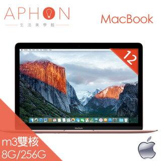 【Aphon生活美學館】Apple MacBook 12吋 m3雙核心 8G/256G 玫瑰金 蘋果筆電(MMGL2TA/A)