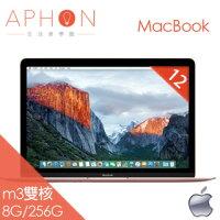 Apple 蘋果商品推薦【Aphon生活美學館】Apple MacBook 12吋 m3雙核心 8G/256G 玫瑰金 蘋果筆電(MMGL2TA/A)★