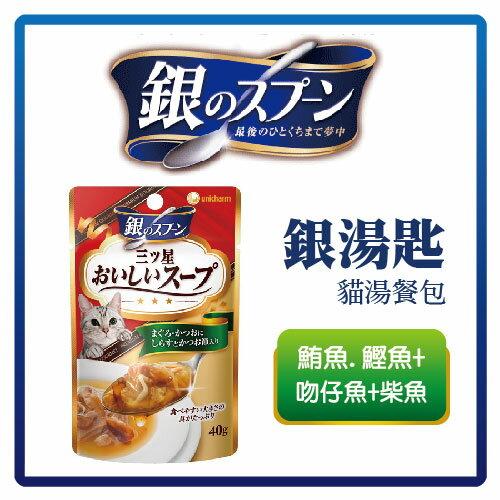 【日本直送】銀湯匙 貓湯餐包-鮪魚+鰹魚+吻仔魚+柴魚 40g-48元>可超取(C002H41)