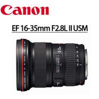 Canon佳能到★加購MARUMI ND64 減光鏡享優惠價★Canon EF 16-35mm F2.8L II USM  EOS 單眼相機專用變焦鏡頭  (彩虹公司貨)  送Lenspen拭鏡筆+專業拭鏡布