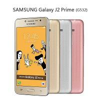 Samsung 三星到Samsung Galaxy J2 Prime尊爵版(G532)入門自拍手機~送亮面保護貼