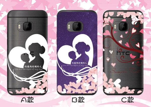 [HTC] ✨ 愛系列透明軟殼 ✨[M8,M9,M9+,M10,D816,D820,D826,D728,A9,X9,728,825,830 ]