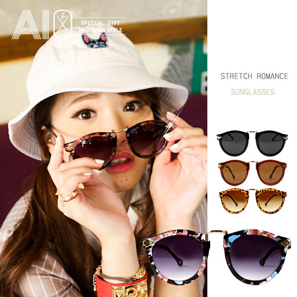 ~結帳42折~裝飾眼鏡 綿延情調精緻墨鏡 JJ5032
