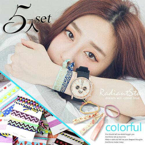 韓國浮世繪時尚秀扭扭結+彩色編織髮圈手環五入一組【H014】璀璨之星☆