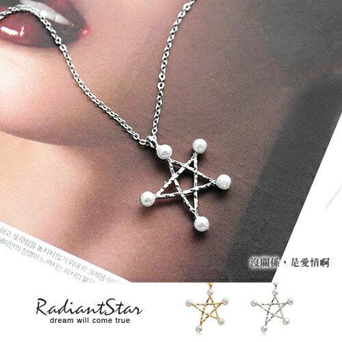 沒關係是愛情啊激似款 孔孝真池海秀 五角星珍珠項鍊【N045】璀璨之星☆