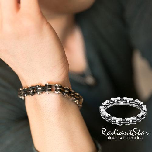 特殊造型鈦鋼輸送帶男款手環/手鍊【BAK231】璀璨之星☆