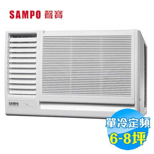 聲寶 SAMPO 左吹定頻窗型 AW-PA41R1