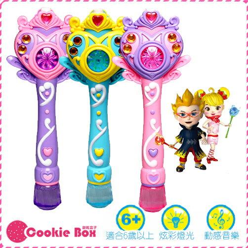 海洋之星 魔法 泡泡棒 泡泡槍 燈光 音樂 自動 電動 泡泡機 兒童 吹泡泡 玩具 魔法棒 造型 小孩 *餅乾盒子*