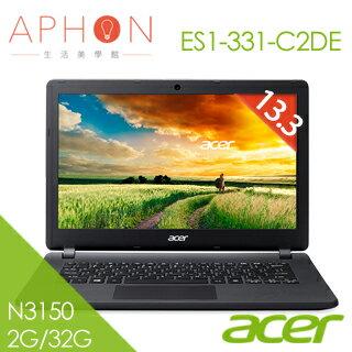 【Aphon生活美學館】acer  ES1-331-C2DE 13.3吋 筆電-送360度旋轉自拍棒