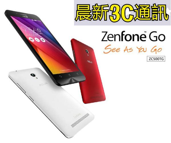 [晨新3C]ASUS 華碩 ZenFone Go ZC500TG 2G/8G 3G雙卡智慧型手機 黑、白