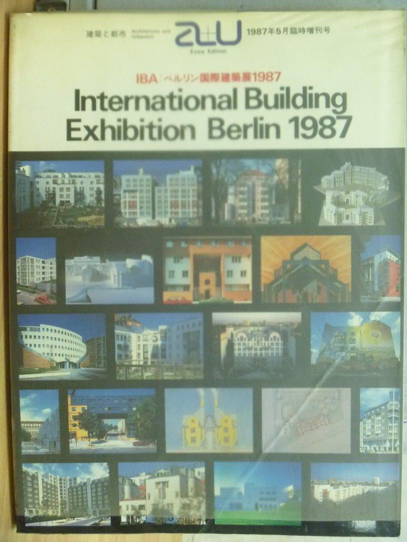 ~書寶 書T9/建築_WDT~國際建築展1987_International Buildi