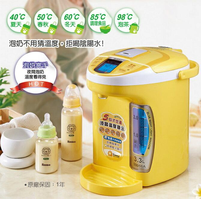 『121婦嬰用品館』辛巴 電腦夜光液晶調乳器(3.3公升) 2