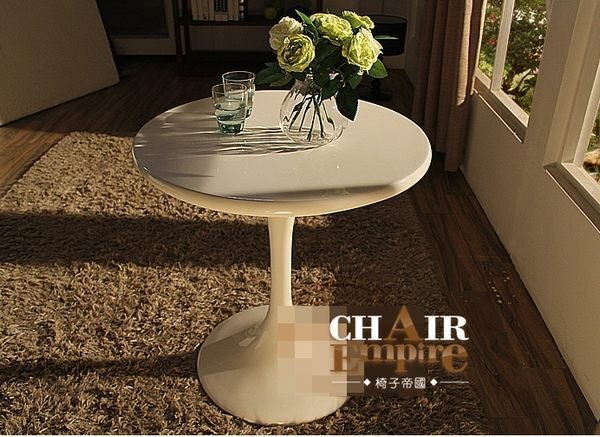 《Chair Empire》鬱金香桌 白色圓桌Tulip Table喇叭桌咖啡桌會客桌洽談桌陽台桌
