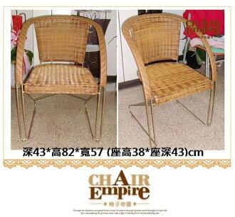 《Chair Empire》彈跳椅/彈力椅/休閒椅/牛角椅 方背/圓背 內有屏風 家具