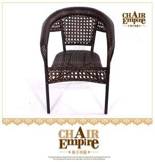 《Chair Empire》戶外首選 藤椅陽台椅休閒椅戶外藤椅仿藤椅餐椅 舒適透氣涼爽陽台桌椅