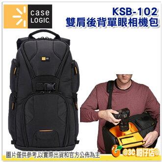 美國 Case Logic 專業雙肩後背單眼相機包 KSB-102 相機包 相機背包 KSB102