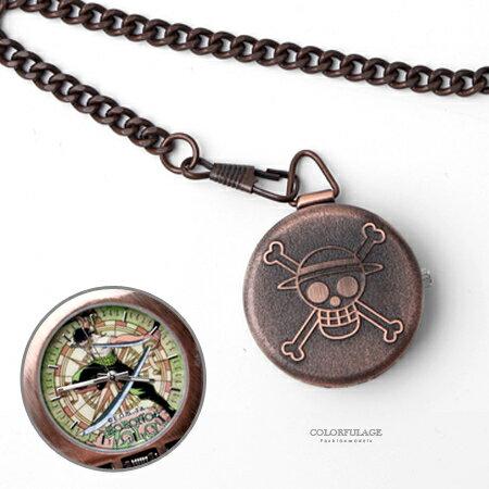 懷錶 海賊王玫金索隆耍大刀 柒彩年代【NEH2】 - 限時優惠好康折扣