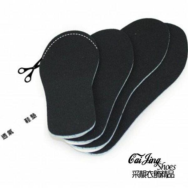 ☆鞋墊☆ 活性碳透氣鞋墊*3入一組 男休閒鞋男鞋專用 ★采靚衣飾精品★MIT 台灣製