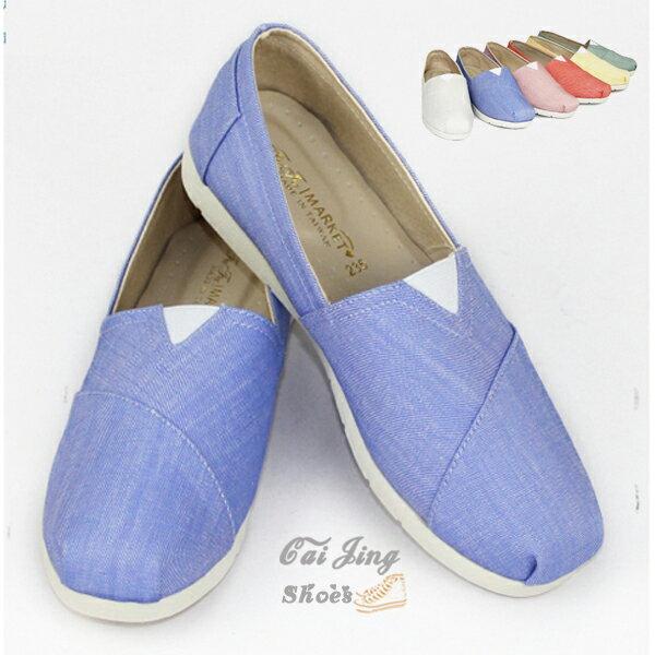 懶人鞋◆抓摺風素面少淑女鞋 米 綠 黃 藍 粉色 粉橘色 休閒鞋 ~采靚衣飾 ~MIT 製