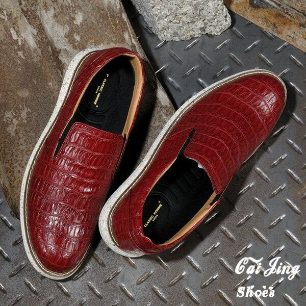 日韓 潮感鱷魚紋好穿雙彈力鞋墊 德比鞋 帆船鞋 航海鞋 懶人鞋~藍 棕 紅 黑_采靚 鞋飾