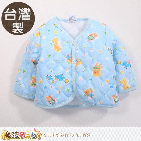 嬰幼兒外套 台灣製鋪棉保暖厚外套 魔法Baby~k44164