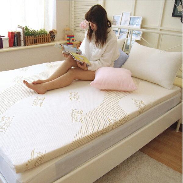 TENCEL天絲舒柔床墊 【6x6.2 加大雙人床墊】MIT 可水洗、防螨抗菌、嚴選天絲優質布料、高支撐透氣內墊 1