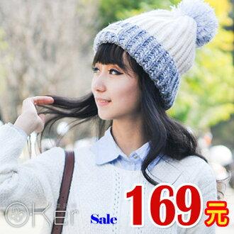 韓版針織休閒百搭大毛球混色毛帽 O-Ker M65