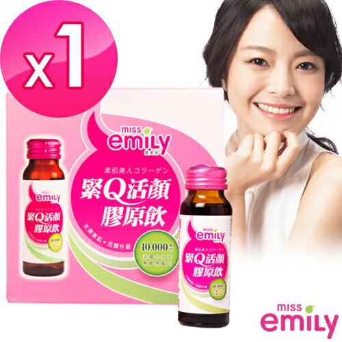 【miss emily】緊Q活顏膠原飲 6瓶入x50ml (1盒) - 法國專利peptan高濃度10,000mg魚膠原蛋白
