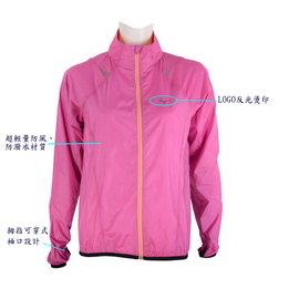 [陽光樂活] MIZUNO 美津濃 超輕量防風防潑水 女路跑風衣 J2TC528365 紫紅