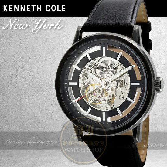 Kenneth Cole國際品牌型男鏤空機械時尚腕錶IKC1632公司貨/禮物/精品