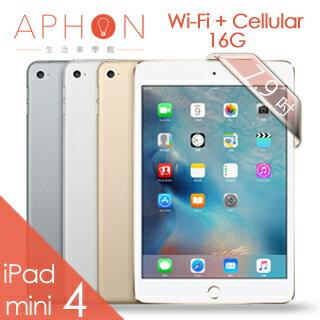 【限量豪華組合】Apple iPad mini 4 Wi-Fi + Cellular 16GB 7.9 吋 平板電腦(送保貼+副廠cover加硬式防護背蓋+18000行動電源)