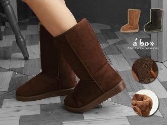 格子舖*【AL169】 2013新版太陽花防滑橡膠底厚挺毛料26CM長筒雪靴雪地靴 3色