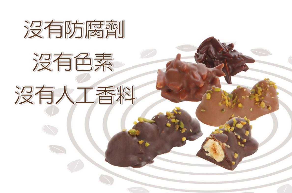 雙口味堅果巧克力 (60g x 2) 2