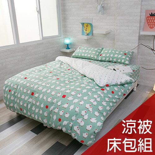 北歐風 床包涼被組 多款可選  綜合賣場 舒適磨毛布 台灣製造 0