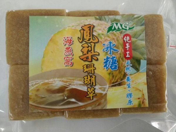 茂格生機 冰糖鳳梨珊瑚草(海燕窩) 280g/包 特價$99
