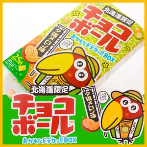 [北海道限定]MORINAGA森永夕張哈密瓜巧克力球 25袋入(205g)=夏季低溫冷藏配送=