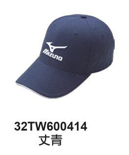 [陽光樂活] MIZUNO 美津濃 運動帽 LOGO 大標 老帽 透氣 舒適-32TW600414 丈青