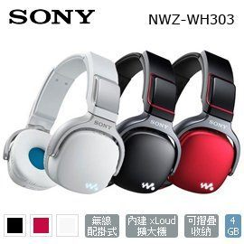 SONY無線數位隨身聽4GB(NWZ-WH303)