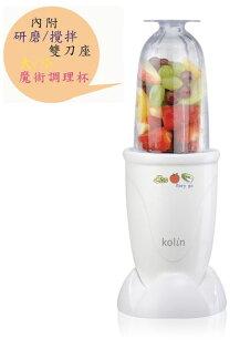 JE-HC01【歌林】蔬果調理研磨機 保固免運-隆美家電