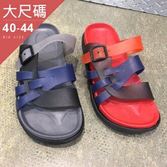 大尺碼-不分男女-扣環三色設計平口拖鞋40-44碼-貝格小站-丫丫SWEETY-T03