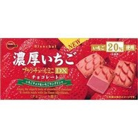 Bourbon北日本濃厚草莓帆船夾心餅乾 (42g)