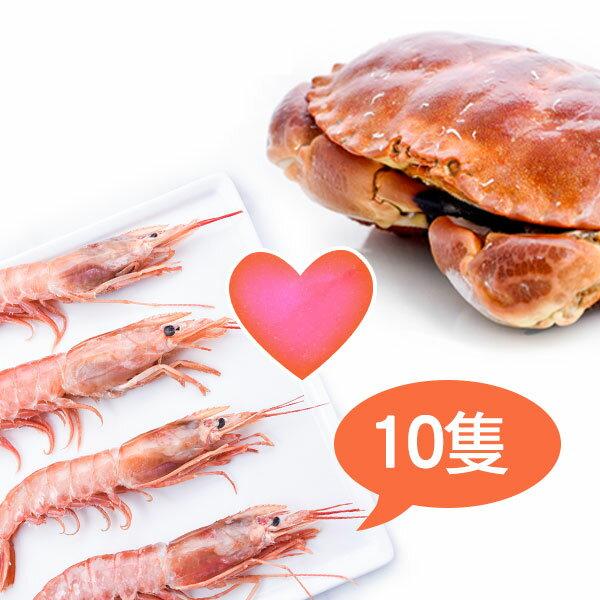 【新鮮物語】蟹逅嚐鮮組-霸王蟹+天使紅蝦10隻