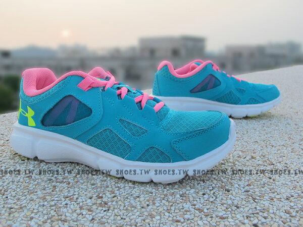 Shoestw【1258735-478】UNDER ARMOUR Thrill 慢跑鞋 水藍桃紅 FREE 女款 訓練