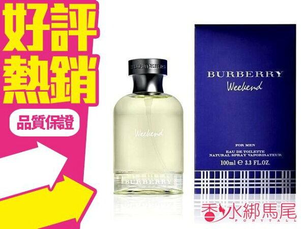 ◐香水綁馬尾◐ Burberry 週末男香 Weekend for Men 香水空瓶分裝5ML