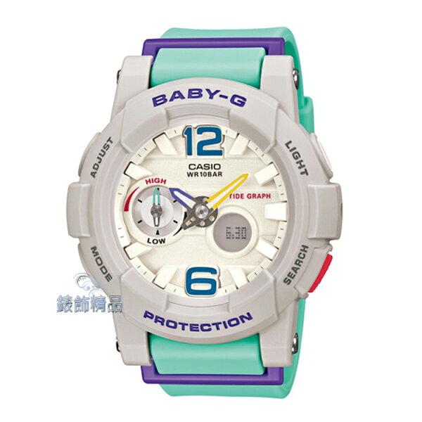 【錶飾精品】現貨卡西歐CASIO Baby-G 衝浪極限運動潮汐顯示 BGA-180-3B 正品 BGA-180-3BDR 生日 禮物 情人節 禮品