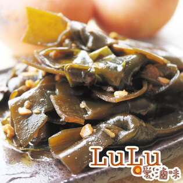 LuLu愛滷味~滷蝴蝶結海帶~焦糖新口味~